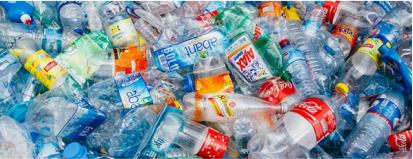 Пластиковые бутылки бу